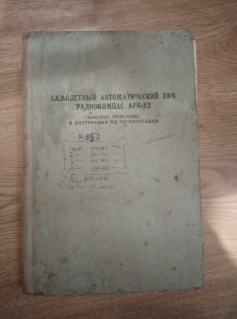 186967af-fe32-49d3-94de-b82c5194578b.JPG
