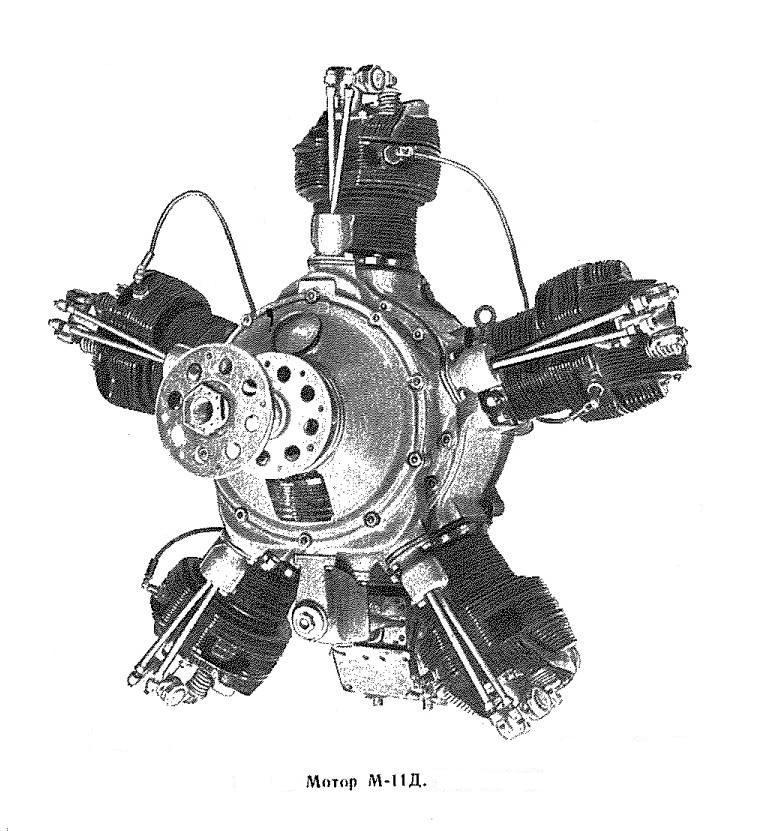 2.Dvigatel-M-11D.jpg