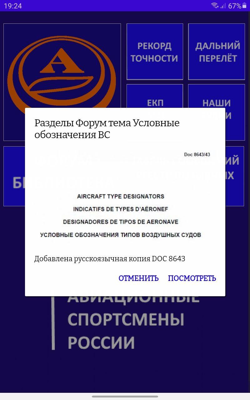 25_11_2020_DOC 8643.jpg