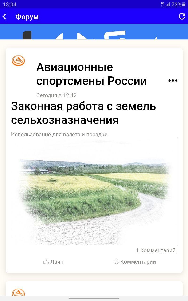 29_03_2021_форум.jpg