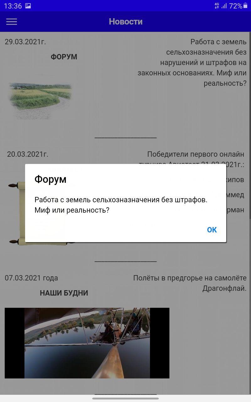 29_03_2021_форум1.jpg