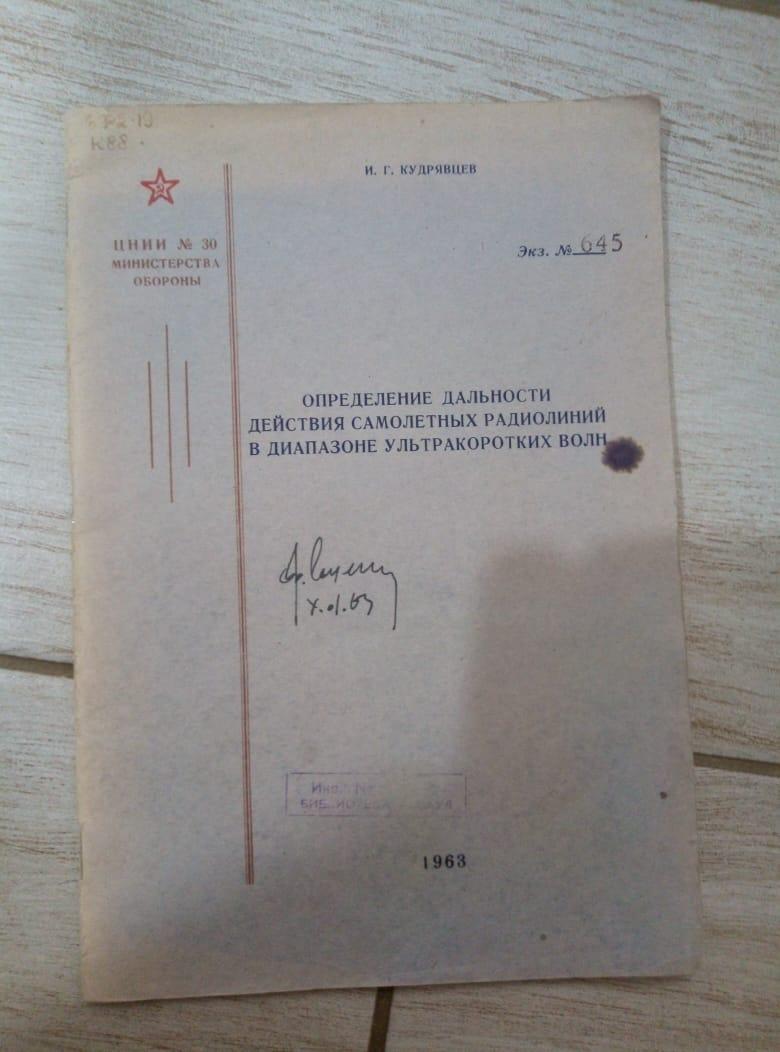 44e13aa4-0845-42f2-b58c-f9c89daf5a49.JPG