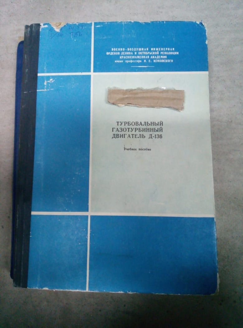 63404b8b-1d3d-4cad-93ec-241065158585.JPG
