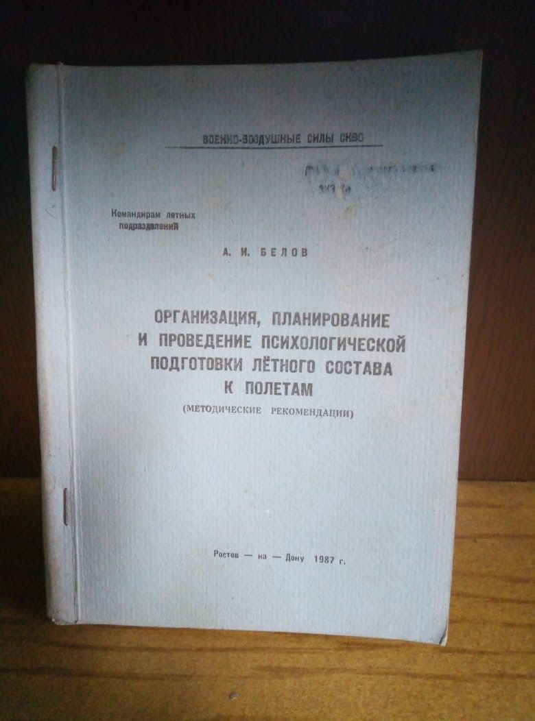 6c3783b2-c8a7-43fc-adc7-2545a9712a82 (1).JPG