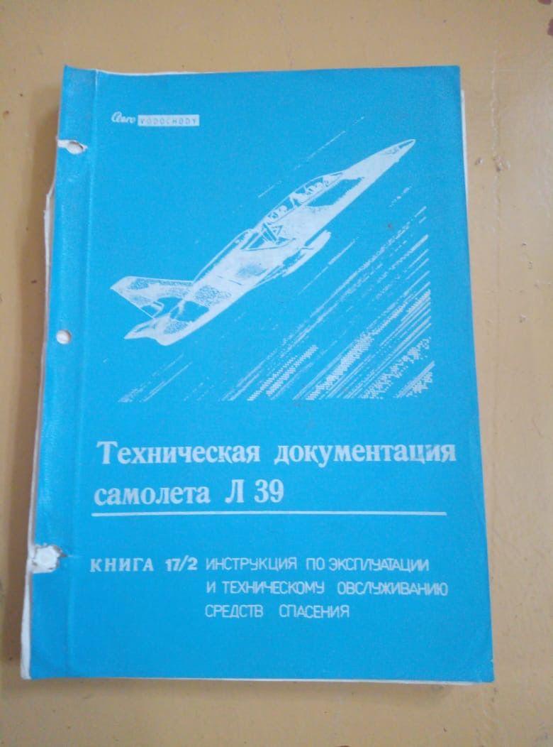 74f72bba-07cc-4b49-8dd0-3d2a15aad0c6.JPG