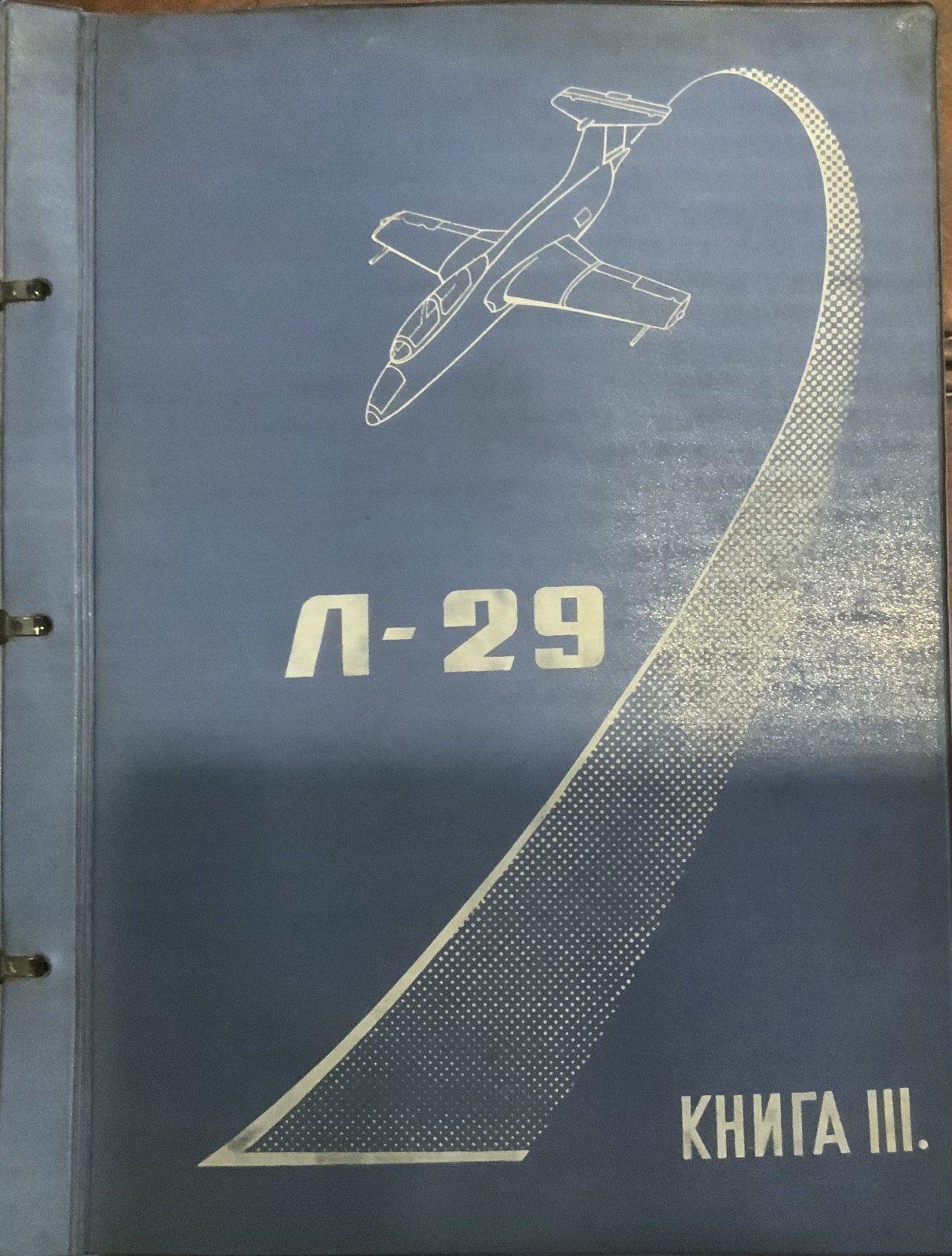 80647CC6-96DD-4A8F-89EE-EEE18E54BC5B.jpeg