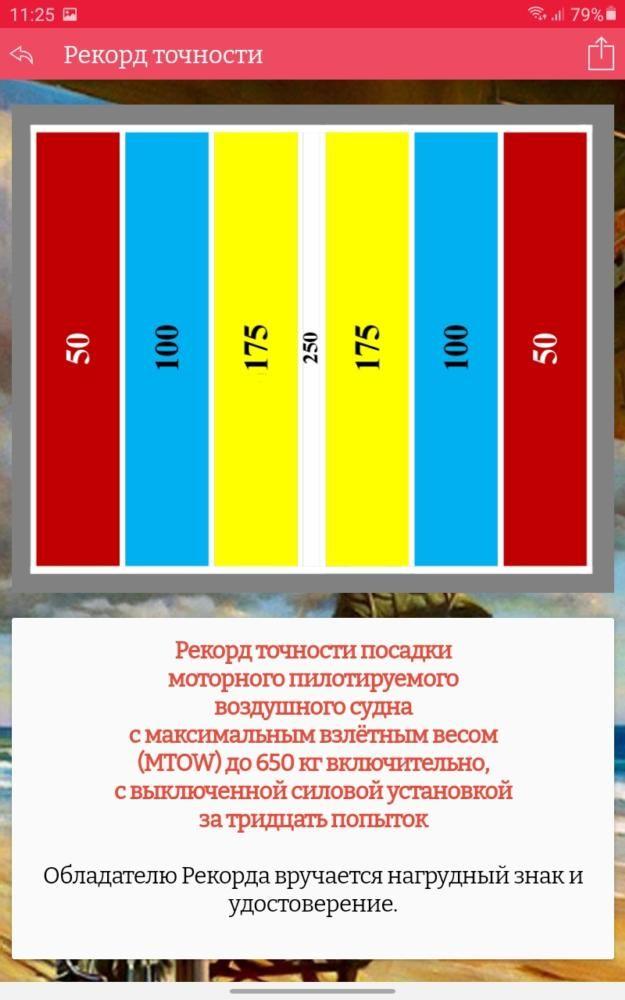 92 (625x1000).jpg