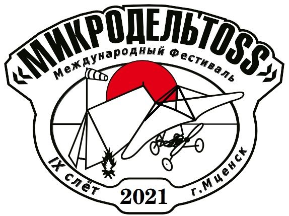 Эмблема 2021.jpg
