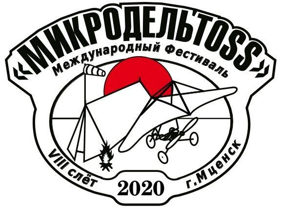 Эмблема МД-2020.jpg