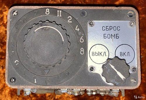 ЭСБР-3П-А_.jpg