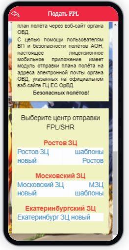 Екатеринбург.JPG