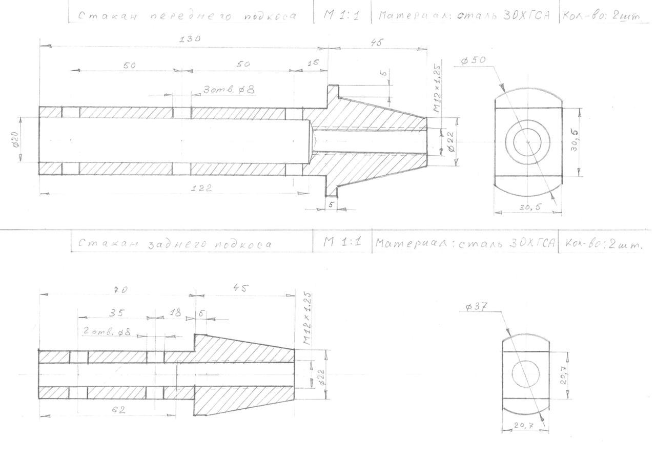 IMG-20201102-WA0026.jpg