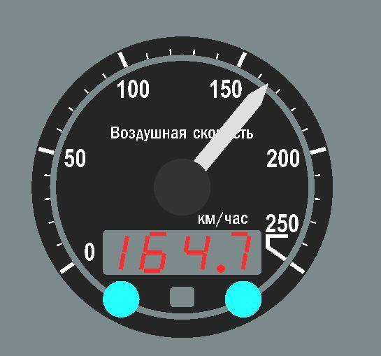 Измеритель воздушной скорости 1.jpg
