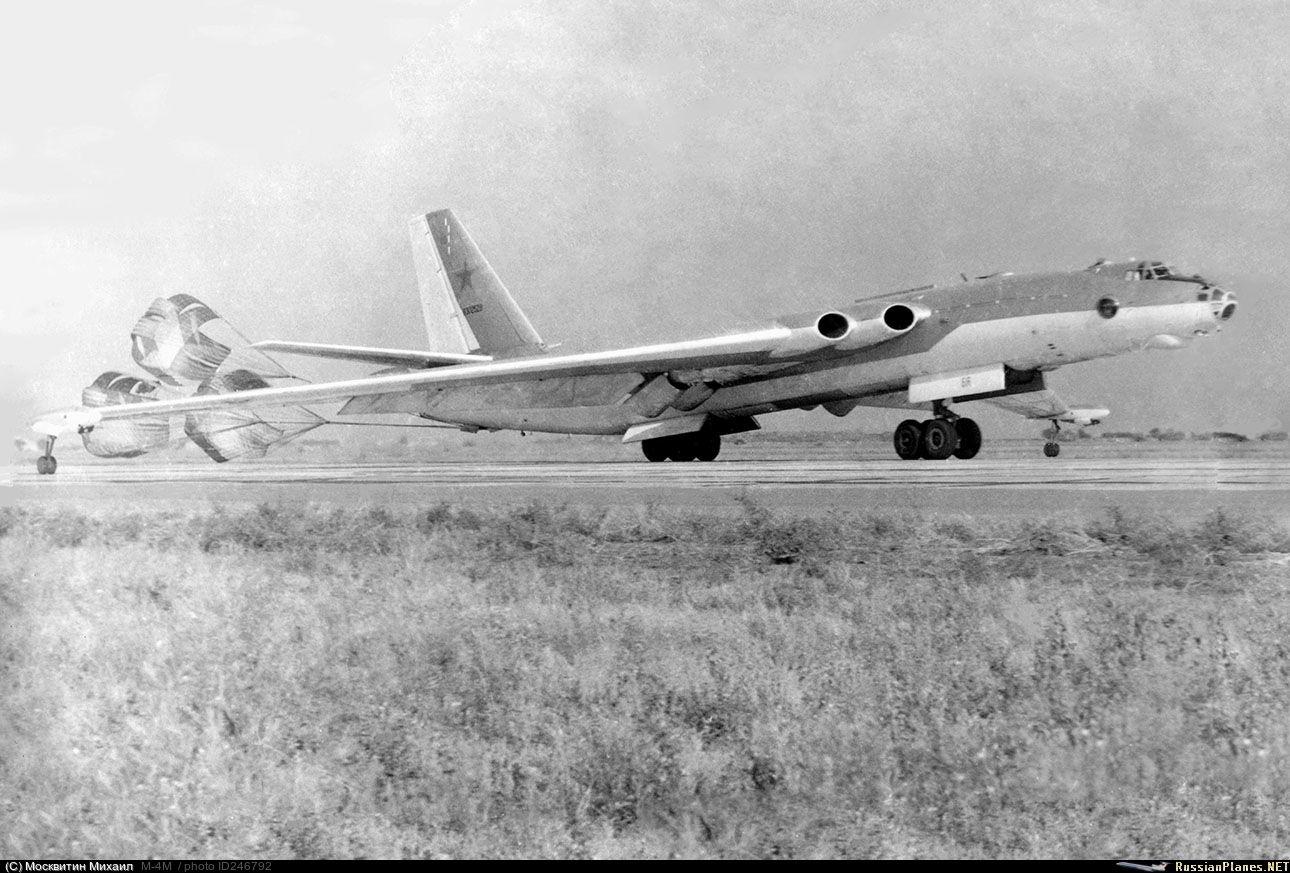 М-4М борт 66 серийный 5302528.jpg