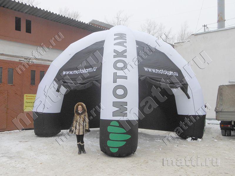 Надувная рекламная палатка Мотокам.jpg