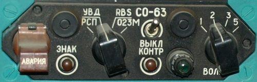 Пульт СО-6.JPG