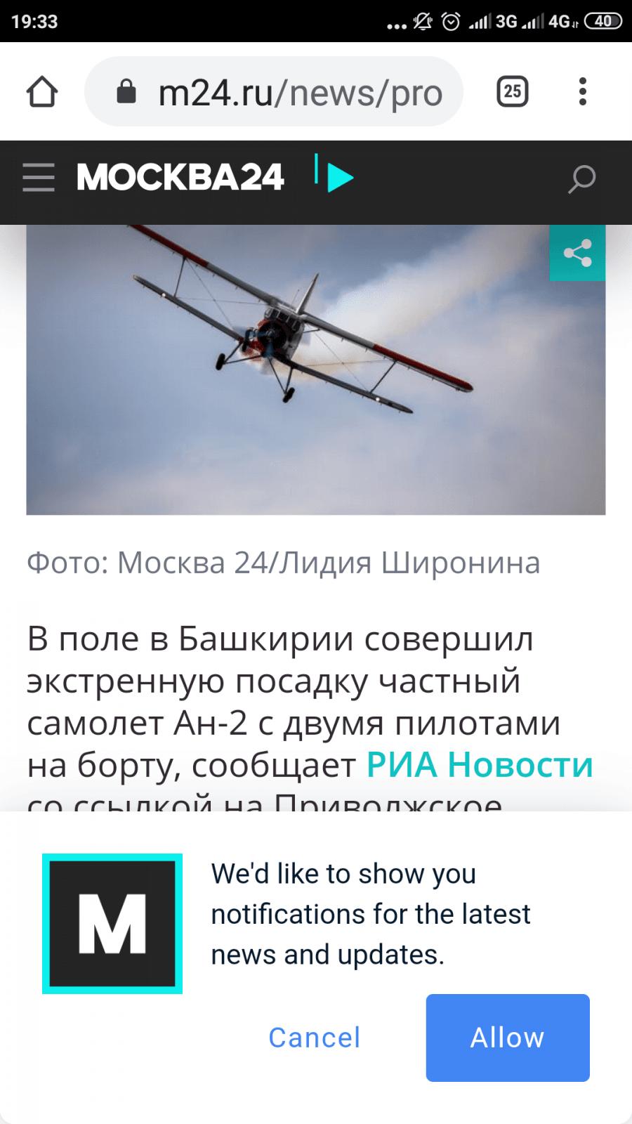 Screenshot_2020-08-24-19-33-49-408_com.android.chrome.png