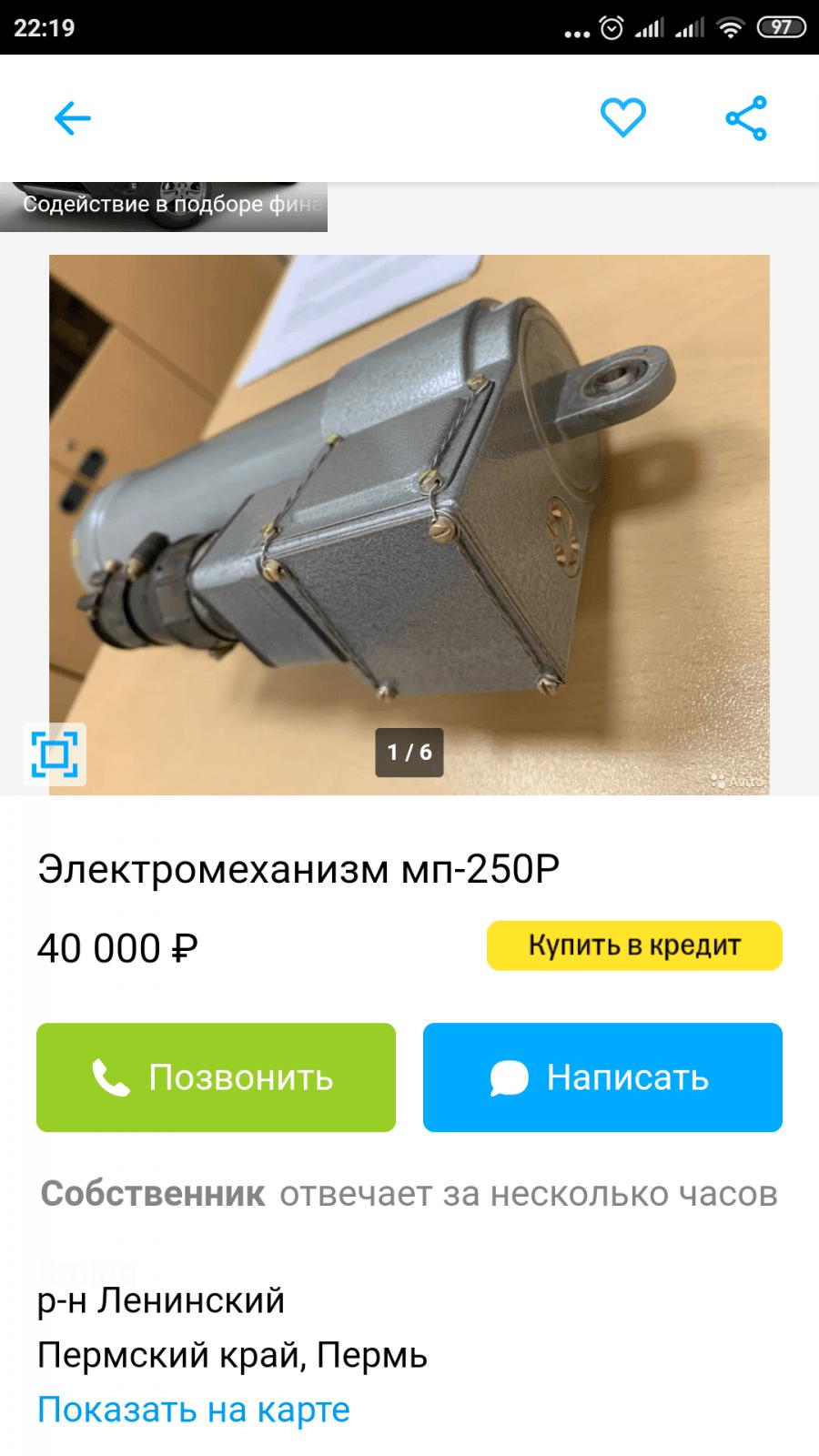 Screenshot_2020-12-29-22-19-19-951_com.android.chrome.png