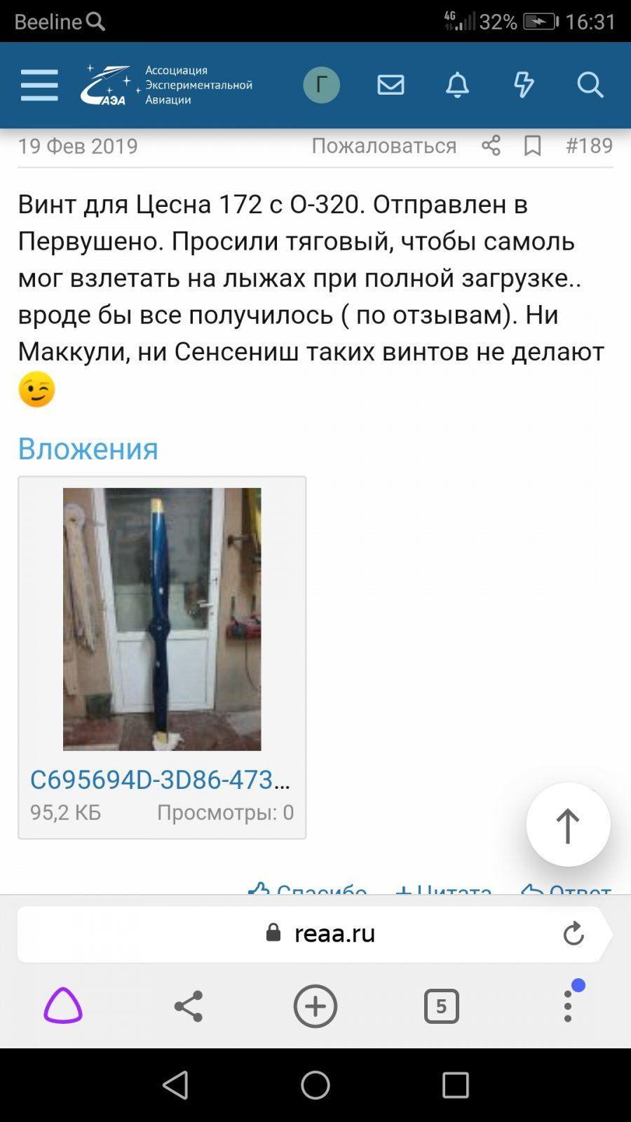 Screenshot_20200305-163134.jpg