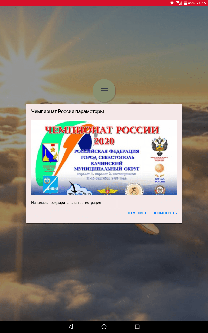 Screenshot_20200705-211502.png