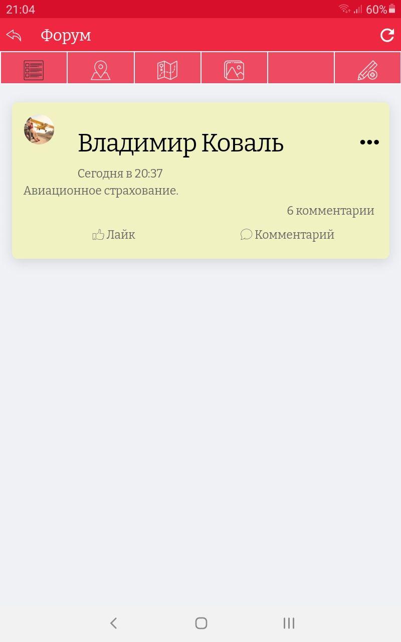Screenshot_20201008-210425_  .jpg