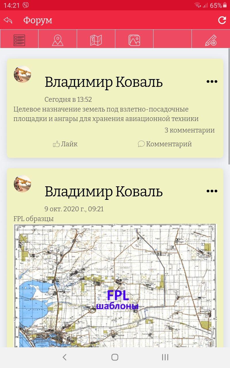 Screenshot_20201010-142108_  .jpg