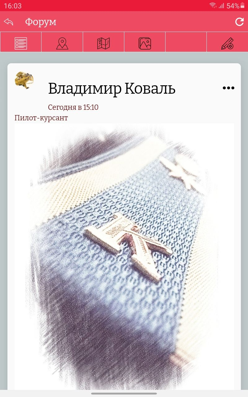 Screenshot_20201113-160304_  .jpg