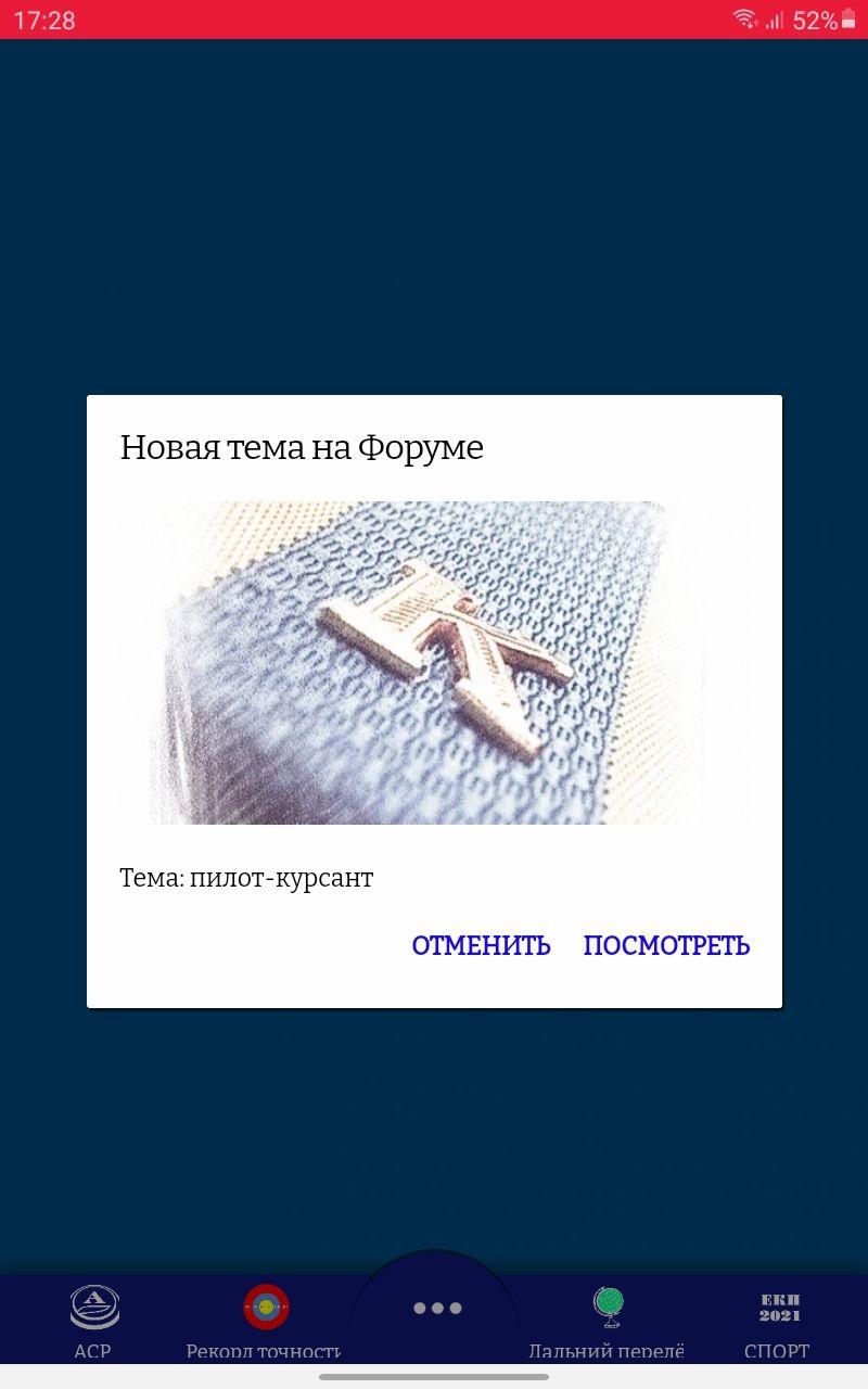 Screenshot_20201113-172827_  .jpg