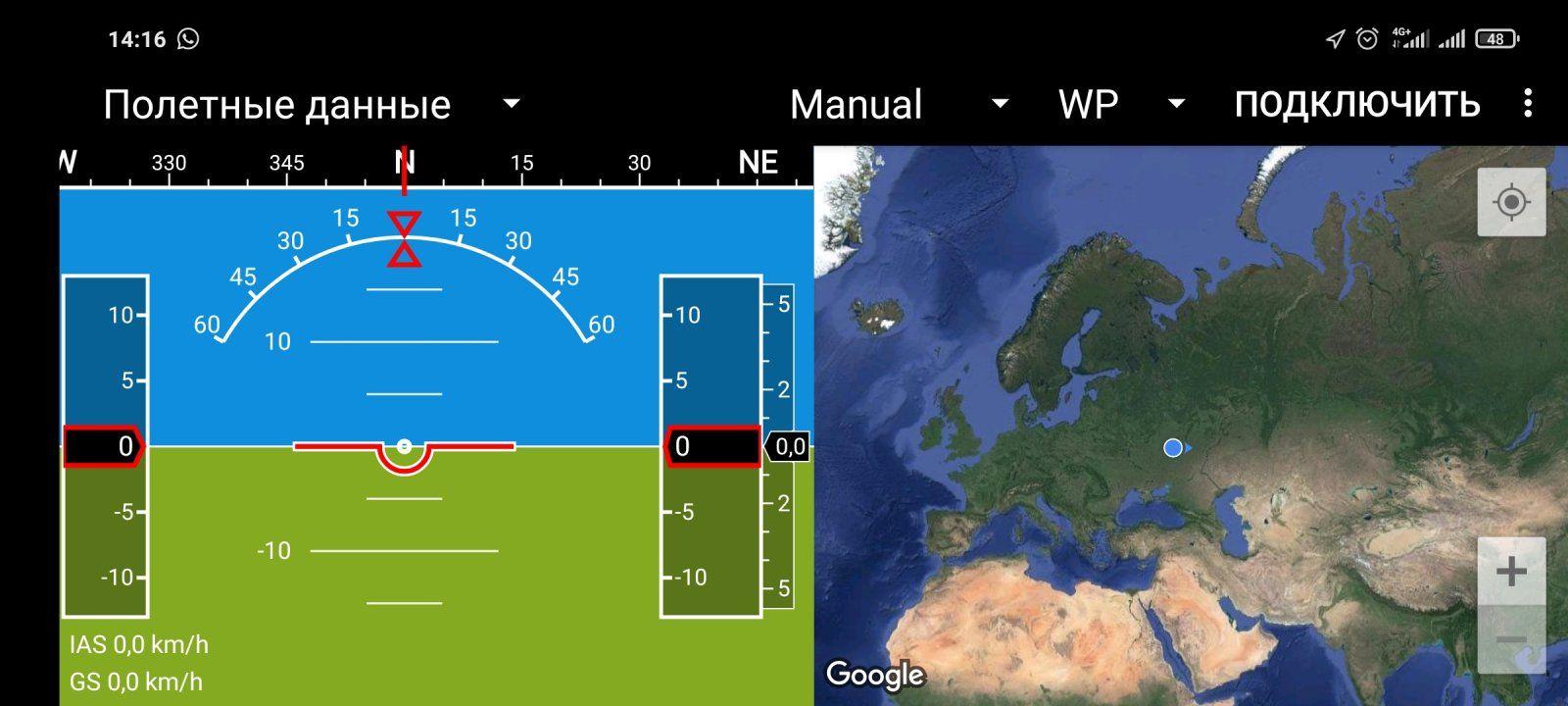 Screenshot_2021-04-02-14-16-55-034_com.droidplanner.jpg