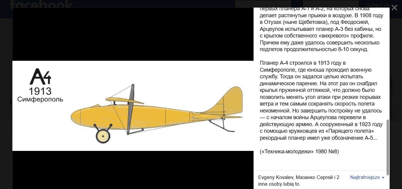 Screenshot_2021-04-09 GRACH Models(1).png