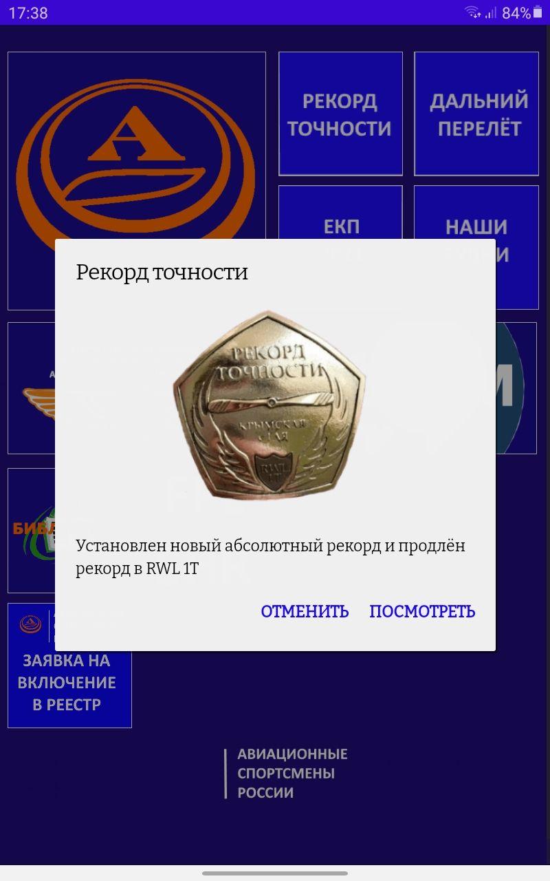 Screenshot_20210102-173814_  .jpg