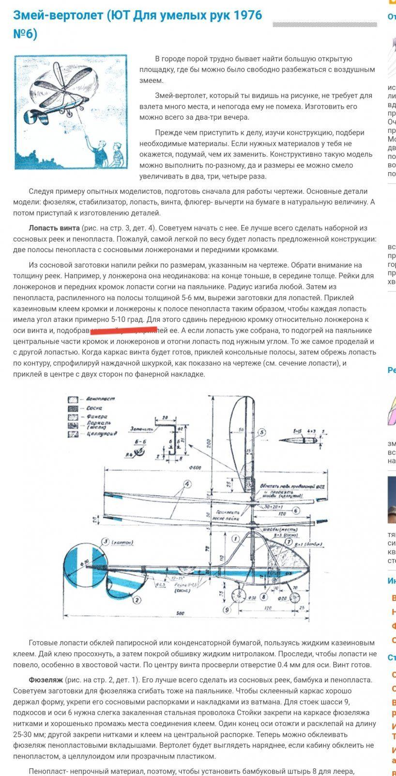 https://reaa.ru/attachments/screenshot_20210625_162040-jpg.476880/