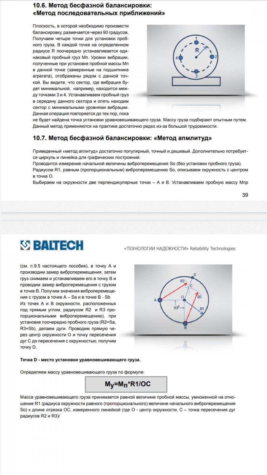 Screenshot_20210806-134236_Google PDF Viewer.jpg