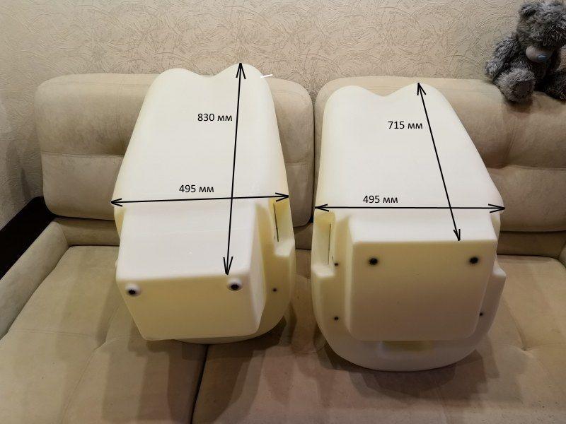 Seat_Tank_10_14_gal__3_.jpg