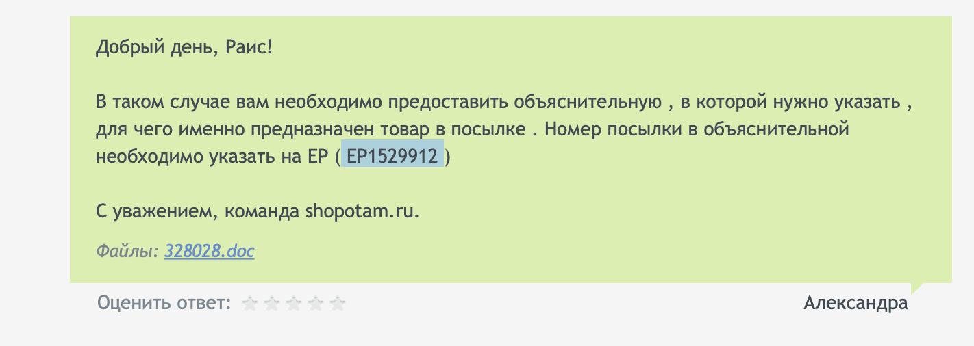 Снимок экрана 2020-06-26 в 18.56.10.png