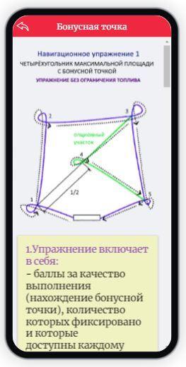 Упражнение 1.JPG