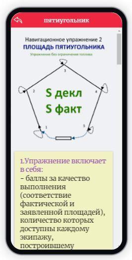 Упражнение 2.JPG