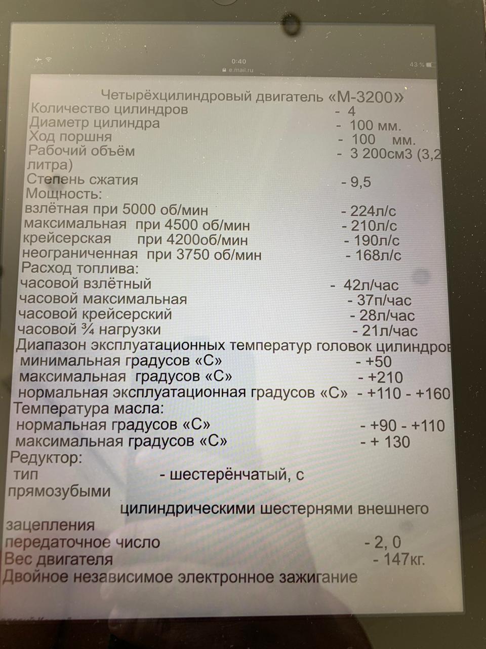 WhatsApp Image 2020-08-26 at 16.36.46.jpeg